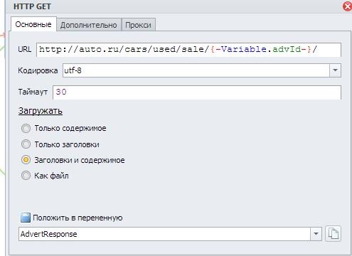 Скрипт динамической обложки для групп Вконтакте