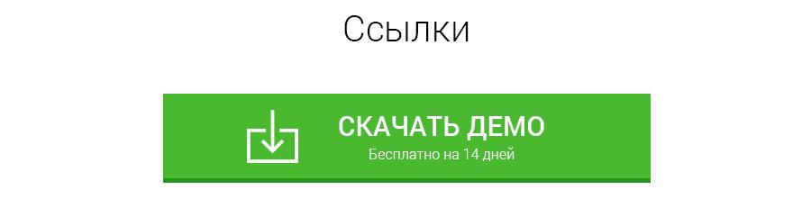 ZennoDroid_06.jpg