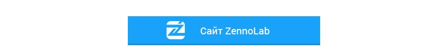 ZennoDroid_07.jpg