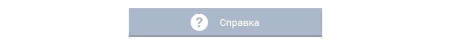 ZennoDroid_09.jpg