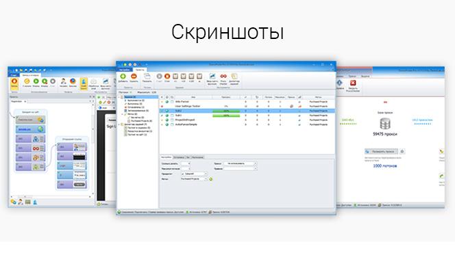 ZennoPoster_06.jpg
