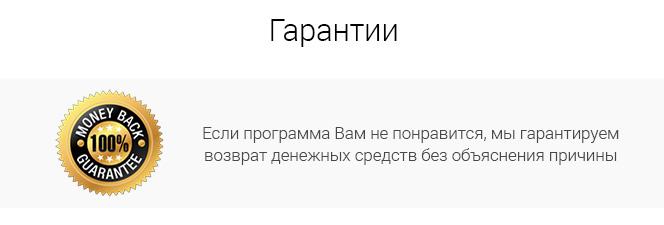 ZennoPoster_11.jpg