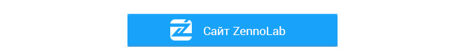 ZennoPoster_13.jpg