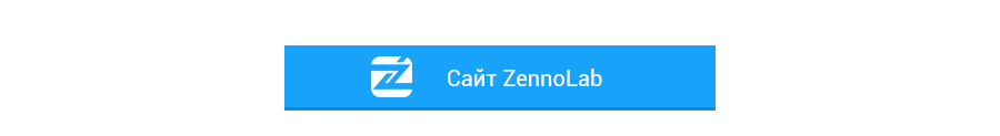ZennoPoster_07.jpg