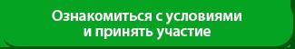 button zennolab Разгадывай каптчу безлимитно! Конкурс для пользователей Openssource!