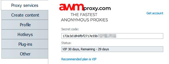 awmproxy-2.png